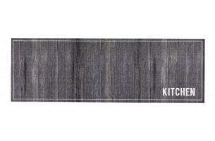 Cook&Wash forest kitchen